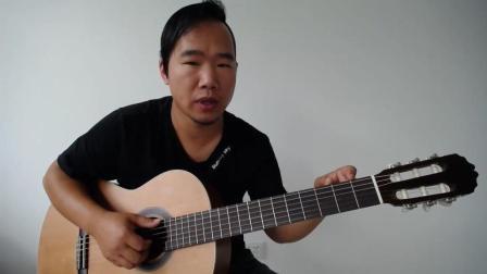 吉他教学 琴友问答系列课程 如何解决手指按弦产生的杂音