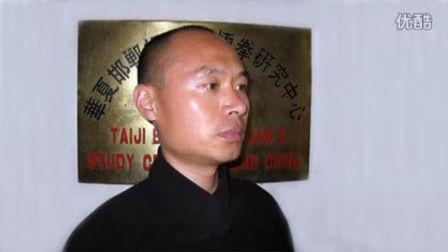 正宗杨氏太极拳85式教学(精讲一)   永年李占英  2012年6月新版