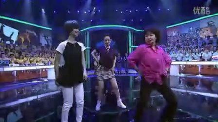 女明星跳的舞是街舞 街舞视频
