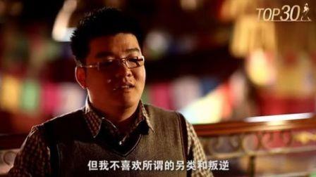语路问行动TOP30  严嘉庆