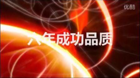 中国小海军夏令营宣传片