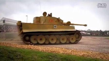 虎式坦克经过维护后启动