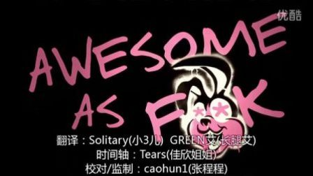 Green Day - Awesome As Fuck 720p 中英字幕