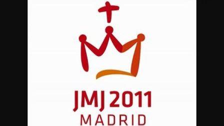 2011世界青年节主题曲-坚定的信仰 (西班牙版)