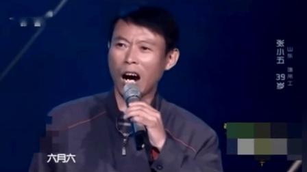 农民工不会讲普通话被嘲笑, 一首歌唱完没有人敢小瞧他