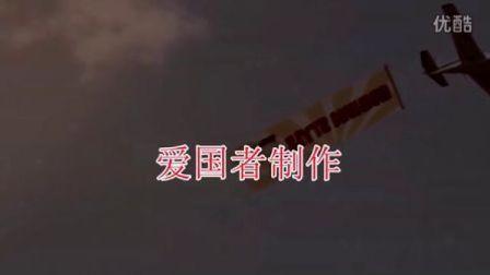 江南 style 恶搞 爱国者 前期版 索尼 wx5c