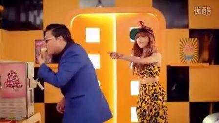 Hyuna  PSY Ice Cream MV