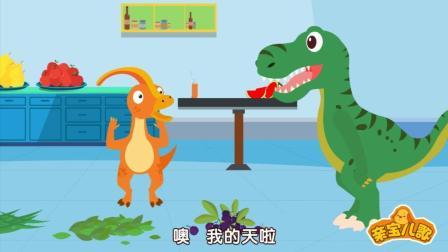 亲宝恐龙世界乐园儿歌: 不要吃掉我