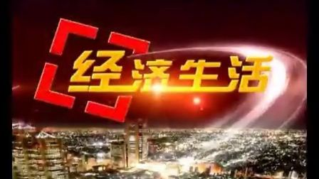 深圳电视台三杯水QQ:770832482