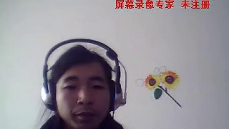 雁南飞 三管陶笛演奏