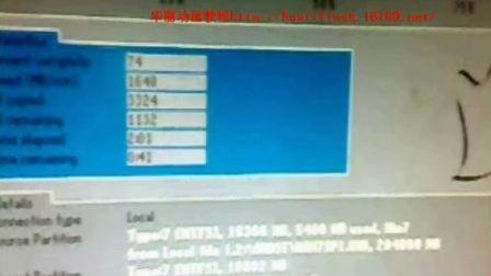 电脑怎样重装win7系统 重装电脑WIN7系统