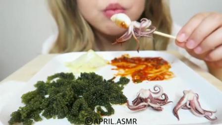 国外美女吃货, 吃小鱿鱼, 海葡萄, 还发出咀嚼声, 吃的太香了