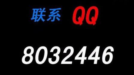 纸船和风筝(三等奖)(佛山市小学语文新课程优质课示范课例)