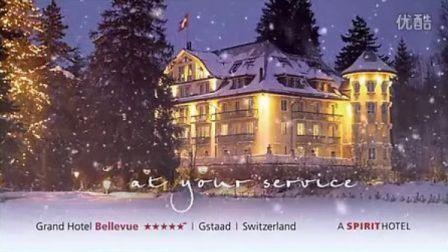 【全球奢华精品酒店】瑞士Grand Hotel Bellvue酒店