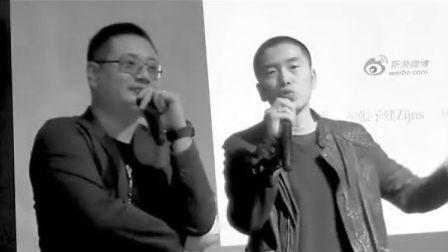 設計師進化的的第三種力量[深圳华侨城-創研專場2012-12-4]