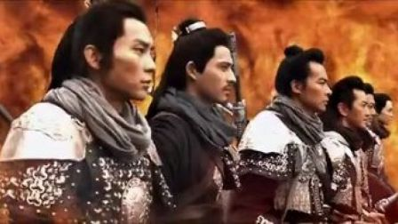 鄭伊健,吳尊 忠烈楊家將 先行版預告A Saving General Yang Trailer A