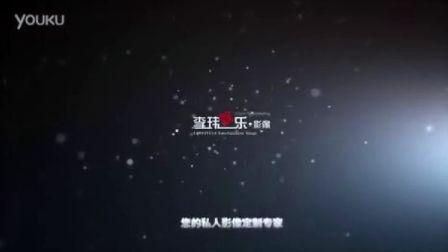 李玮娱乐5d mark ii2013婚礼花絮