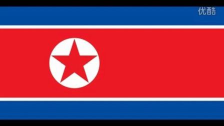 【朝鲜国歌】爱国歌(高音质合唱)