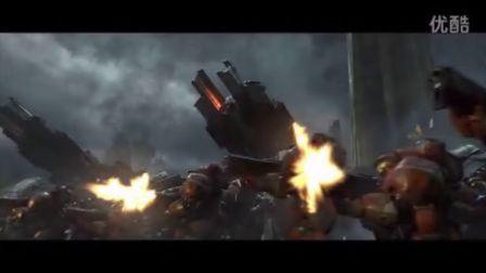 《星际争霸2:虫群之心》高清中文配音版开场CG