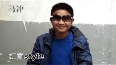 MC.江南style——ZYH_XZHKJ