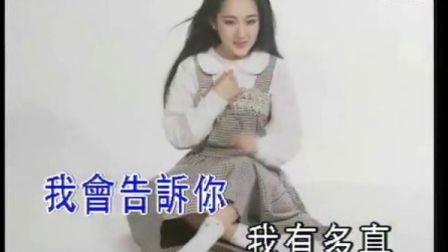 杨钰莹-轻轻地告诉你 KTV