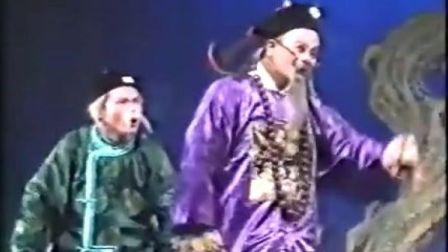 泉州高甲戏《界树下》蔡友辉 刘基德 张清池 王祖平 林杭平演唱
