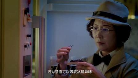 婆婆突然敲门, 化身侦探查家务, 你猜小两口能否过关?