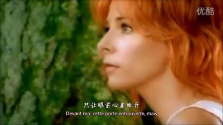 【老白】《Innamoramento 爱之语》--Mylène Farmer