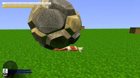 我的世界 奥特曼的腿被石头压住了