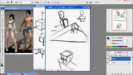 名动漫原画插画yy视频教程人体系列之体块关系_1