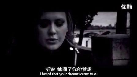 Adele-Someone Like You【秋讼茴推荐mv】