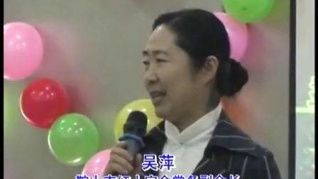 鞍山红十字志愿者迎新春联谊会(上集)
