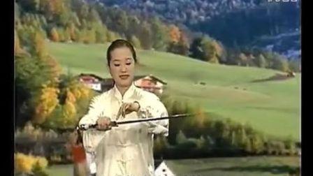 吴阿敏32式太极剑分解教学