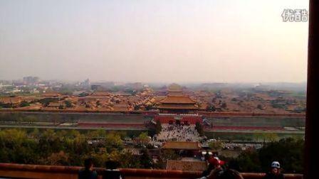 lumia920超清拍摄紫禁城全景