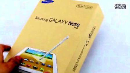 Galaxy Note 8.0国行首发开箱