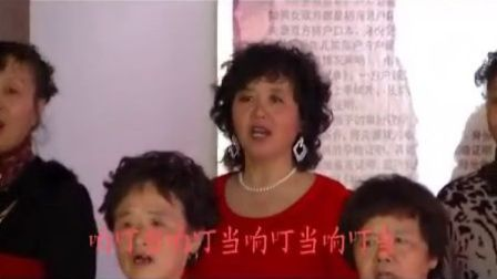 宋国萍参加大连乐泉艺术团五周年庆大合唱《踏雪寻梅》