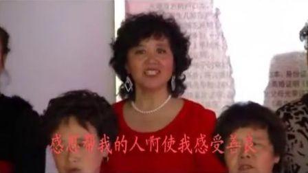 宋国萍参加大连乐泉艺术团五周年庆的大合唱《感恩》