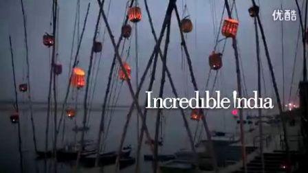 Incredible India 2013