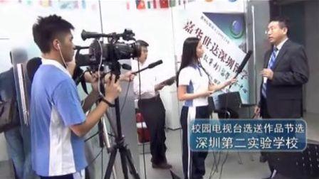《鹏城教育》41期-电视台联盟专题