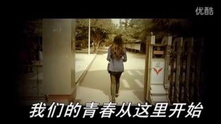 中江实验中学12级3班