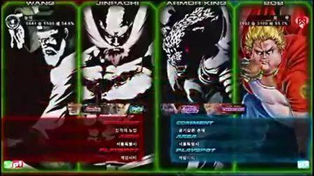 [韓国の鉄拳大会] 鉄拳ストライク Season1 ヌンメ vs モキュ