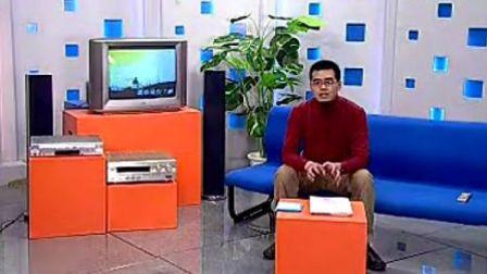 07.易水要你发如何掌握节奏规律www.yishui168.com
