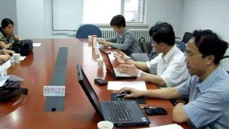 中国致公党朝阳区委法律工作委员会参政议政