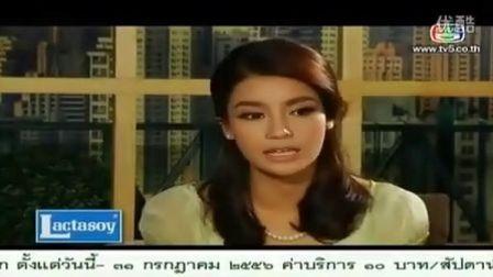 《Rueng Khong Rueng》SoodSaiPaan 1