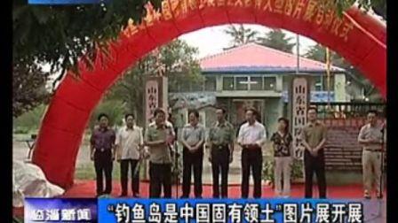 退伍老兵张孝顺自费举办爱国主义教育大型图片展