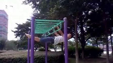 引体向上之前水平练习(肝斗士)