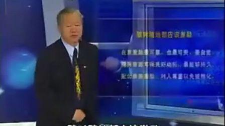 曾仕强中国式激励