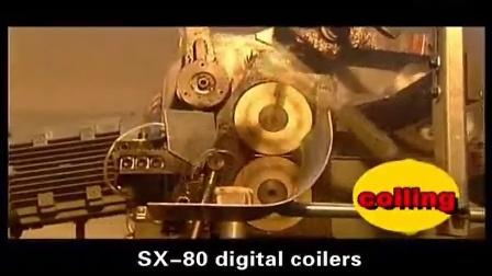 SX-80is 床垫弹簧数控卷绕机