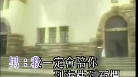 经典老歌男女对唱精选_标清