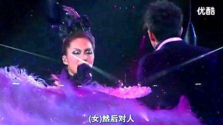 卫兰2010香港演唱会